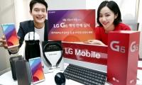 LG G6, 예약 판매 4일 만에 4만 대 돌파