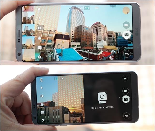 'LG G6' 카메라 편의 기능