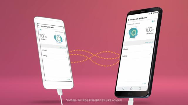 LG G6 UX 6.0 소개 영상.mp4_000221330