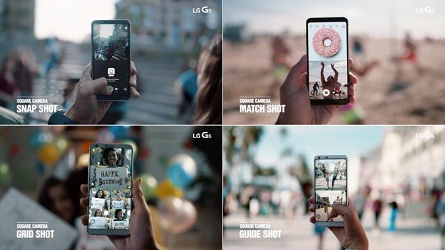 다양한 촬영 모드 지원하는 'LG G6'