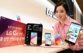 LG G6 특화 콘텐츠 확 늘린다