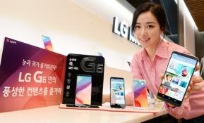 LG전자, LG G6 특화 콘텐츠 확 늘린다