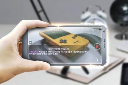 'LG G6' 하나로 만드는 1인 방송 제작 꿀팁