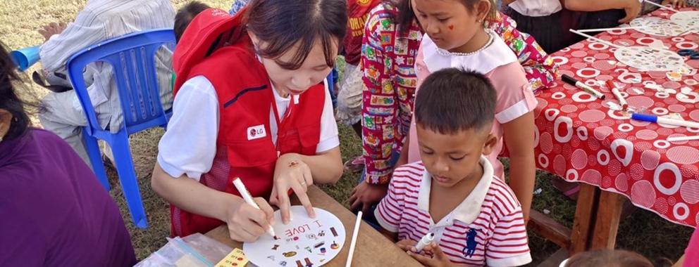 캄보디아에 전한 러브지니의 따뜻한 마음