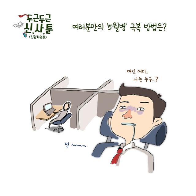 신사툰39화_이벤트_2안