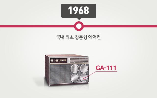 0516_LG블로그02