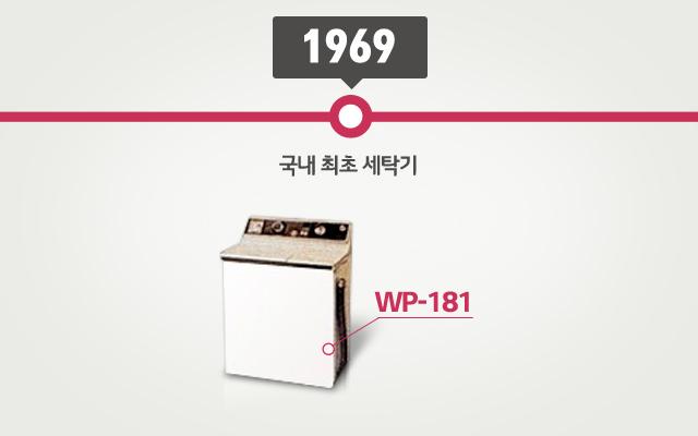 0516_LG블로그03
