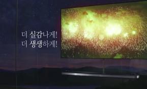 1등 가전의 비결 'LG 인버터 기술'