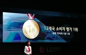 [현장 취재] 2018년 LG TV 신제품 발표회