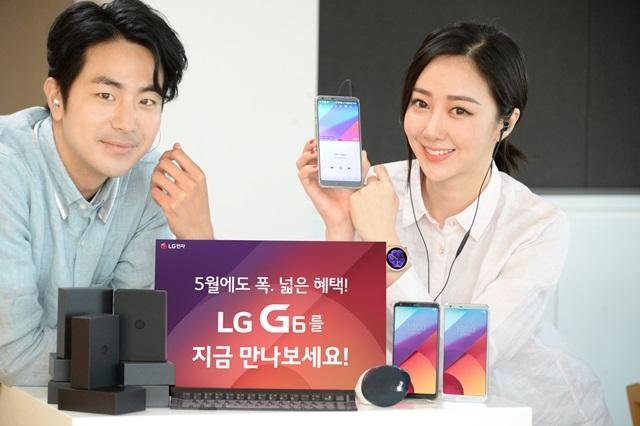 LG전자가 LG G6의 꾸준한 인기에 힘입어 G6 구매 고객에게 실질적 혜택을 제공하는 사은품 이벤트를 6월 말까지 연장한다. LG전자는 LG G6를 구입하는 고객에게 최대 20만원 상당의 사은품을 제공하는 프로모션을 5월과 6월에도 진행한다. LG G6 구매 고객은 ▲'B&O PLAY' 이어폰 ▲'LG 톤플러스' 블루투스 헤드셋 ▲'롤리키보드2'와 '비틀마우스' 중 한 가지를 선택해 5,000원에 구입할 수 있다.