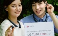LG전자, 'LG 톤 플러스 프리' 국내 출시