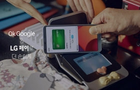 LG전자가 27일 전략 프리미엄 스마트폰 LG G6의 생활 속 편의기능을 소개하는 새로운 TV 광고를 시작한다. 이번 TV 광고는 ▲한 손에 쏙 들어오는 18:9 화면비의 풀비전(FullVision) 대화면을 강조한 '티저 광고', ▲풀비전, 하이파이 동영상 녹음, 방수기능 등 LG G6만의 탁월한 기능을 소개한 '출시 광고'에 이어 3번째다.
