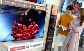LG전자가 UHD 본방송을 앞두고 다음달 29일까지 전국 판매점에서 TV 할인행사를 진행한다. LG전자는 차원이 다른 화질의