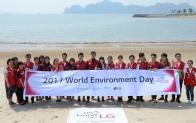 LG전자, 세계 곳곳서 '24시간 환경보호'