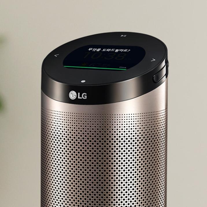 리얼 후기! 인공지능 'LG 씽큐'로 더 편리해진 일상