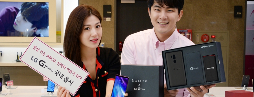 LG전자가 18일 전략 스마트폰 LG G7 ThinQ를 이동통신 3사와 LG 베스트샵 등 자급제 채널을 통해 출시한다. 뉴 모로칸 블루, 뉴 오로라 블랙, 라즈베리 로즈 세 가지 색상으로 선택의 폭도 넓혔다. 출고가는 램과 내부 저장용량이 각각 4GB/64GB인 'LG G7 ThinQ'가 898,700원, 6GB/128GB인 'LG G7+ ThinQ'는 976,800원이다. LG전자 모델이 일상에서 가장 많이 쓰는 핵심기능을 한 차원 더 높인 LG G7 ThinQ와 풍성한 구매혜택을 소개하고 있다