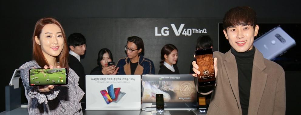 LG V40 ThinQ, '지스타 2018'에서  게이머들 눈과 귀 사로잡았다