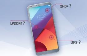 G6로 알아보는 알쏭달쏭 스마트폰 용어