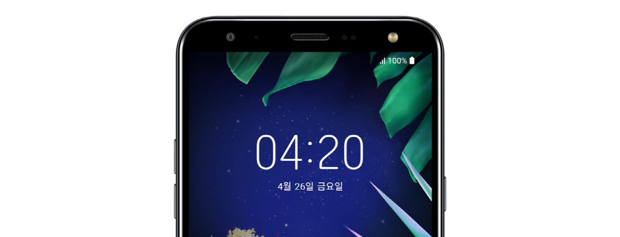 하이파이 쿼드 DAC 탑재한 실속형 스마트폰 LG X4 출시