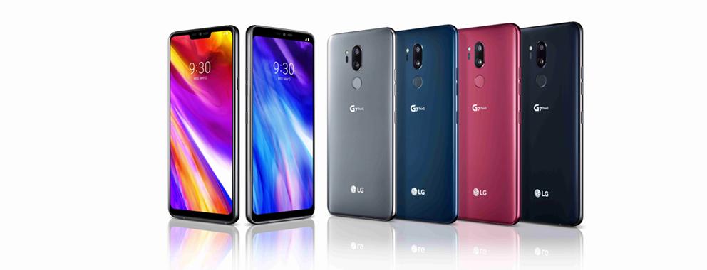 LG G7 <sup>ThinQ</sup> 구매 시 중고 스마트폰 보상 혜택 강화