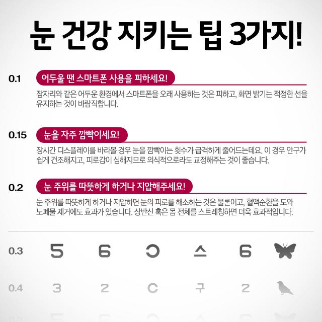 170627_LG_블로그_02