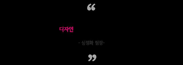 수정_1_1