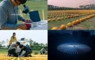 'LG 그램' 대용량 배터리, 오렌지 5,400개로 만든 전기 '꿀꺽'