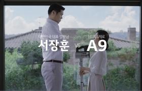 LG 무선 청소기 '코드제로 A9', 대대적 마케팅 시동
