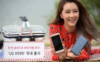 LG전자, 국내 최대 배터리 용량 'LG X500' 출시
