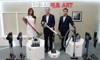 세계 최고 흡입력 LG 코드제로, 글로벌 무선청소기 시장 휩쓴다