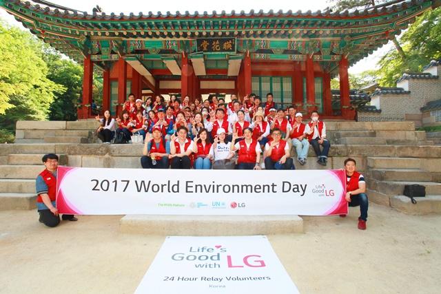 LGEKR_Changdeonggung (2)