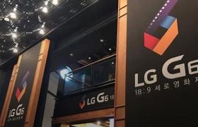 고객의 마음과 통한 LG의 스타일리시 디자인 7선