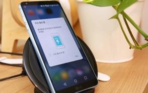 LG G6+의 4가지 매력에 빠져 봐~