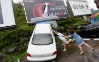 LG 코드제로 A9 이색 옥외광고