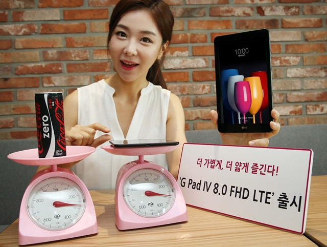 : LG Electronics is launching the Tablet PC G Pad 4 8 inch FHD LTE with excellent performance even in light weight and thin design for 4 days.  This product weighs only 290 grams, which is similar to one cola cans, so it is not burdensome for women or young people to carry around, and it is possible to put them in handbags, pouches,  The price is 352,000 won.