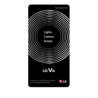 차기 전략 스마트폰 'LG V30' 공개 행사 초청장 발송