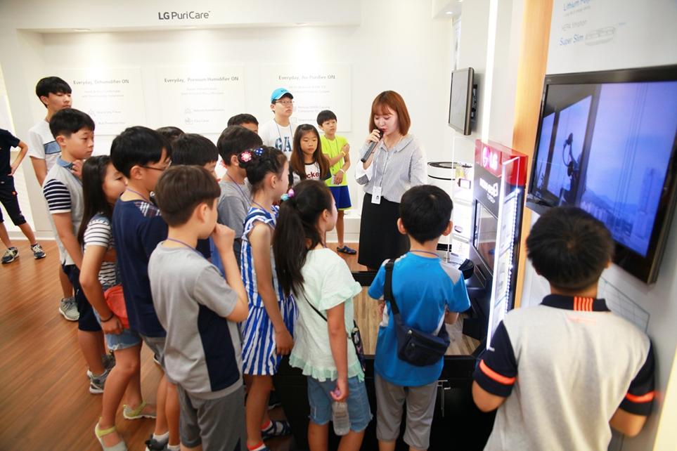 LG전자 창원공장 전시장 투어하는 임직원 자녀들