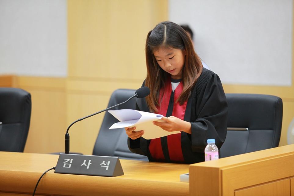 창원지방법원에서 법 체험