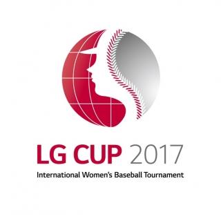 여자야구 저변 확대를 위해 지속 지원해 온 LG전자가한국여자야구연맹과 공동 주최하는 '제 3회 LG컵 국제여자야구대회(LG CUP International Women's Baseball Tournament 2017)'가 25일 개막합니다.
