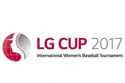 'LG컵 국제여자야구대회' 25일 개막