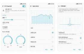 LG전자가 전략 프리미엄 스마트폰 LG V30에 독보적인 프리미엄 사운드와 편의 기능까지 더했다. LG V30 사용자는 하이파이 쿼드 DAC 기술과 오디오 명가 'B&O 플레이'와의 협업을 통해 완성한 고품격 사운드를 즐기는 것은 물론 터치 한 번에 음악 전문가처럼 취향과 음악 장르별로 다양한 음색까지 즐기는 게 가능하다. 사진은 LG V30에 적용한 사운드 프리셋과 디지털 필터 기능.