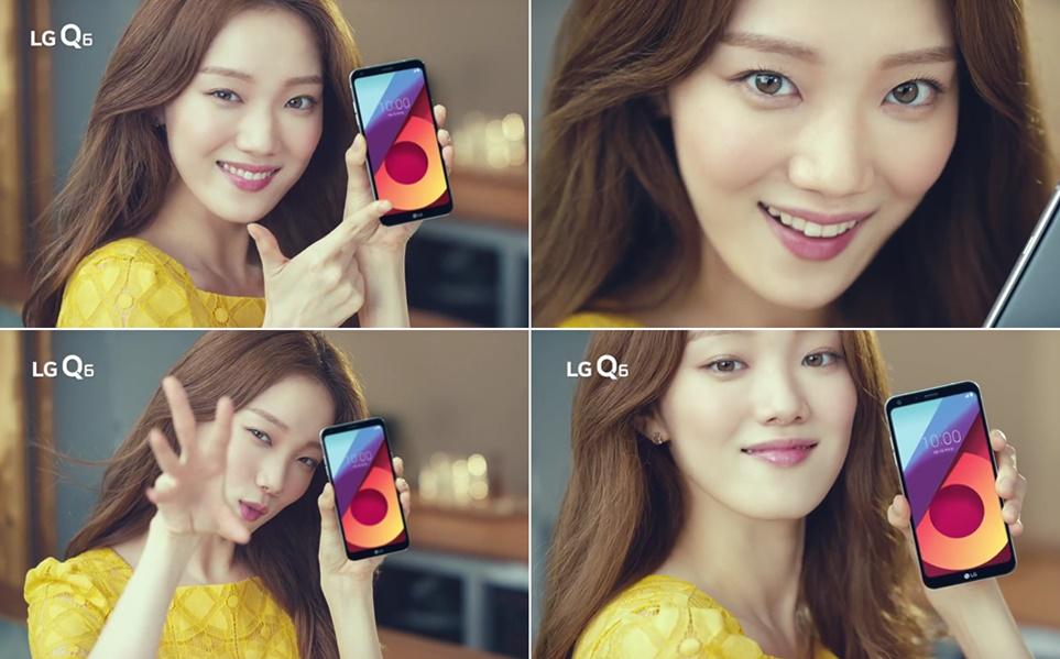 LG Q6를 소개하는 모델 이성경의 모습