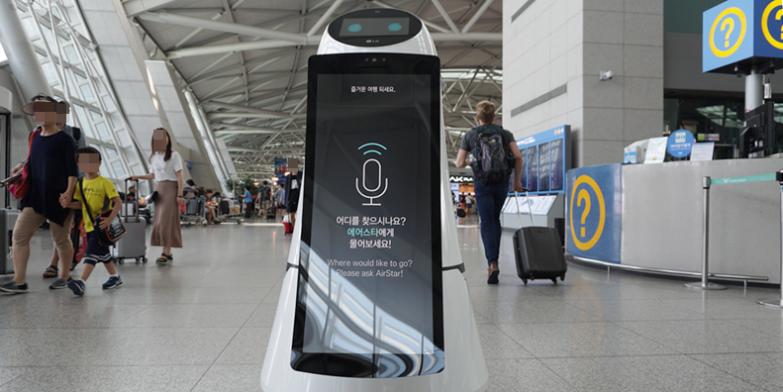 알아서 척척! 인천국제공항 누비는 LG 로봇