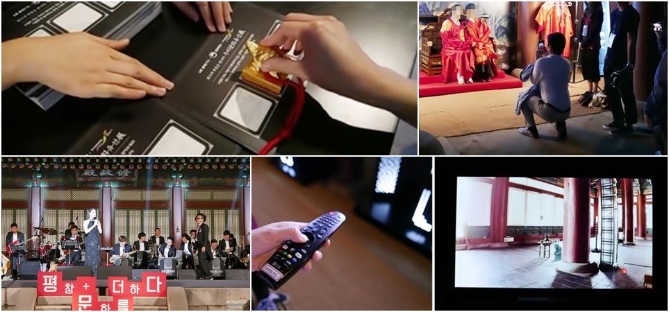 경복궁에서 열린 '우리 문화유산展'