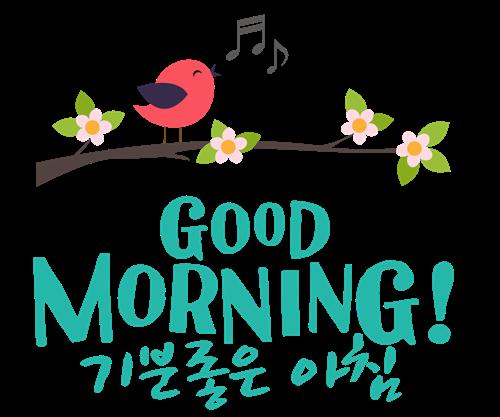 '기분좋은 아침' 캠페인