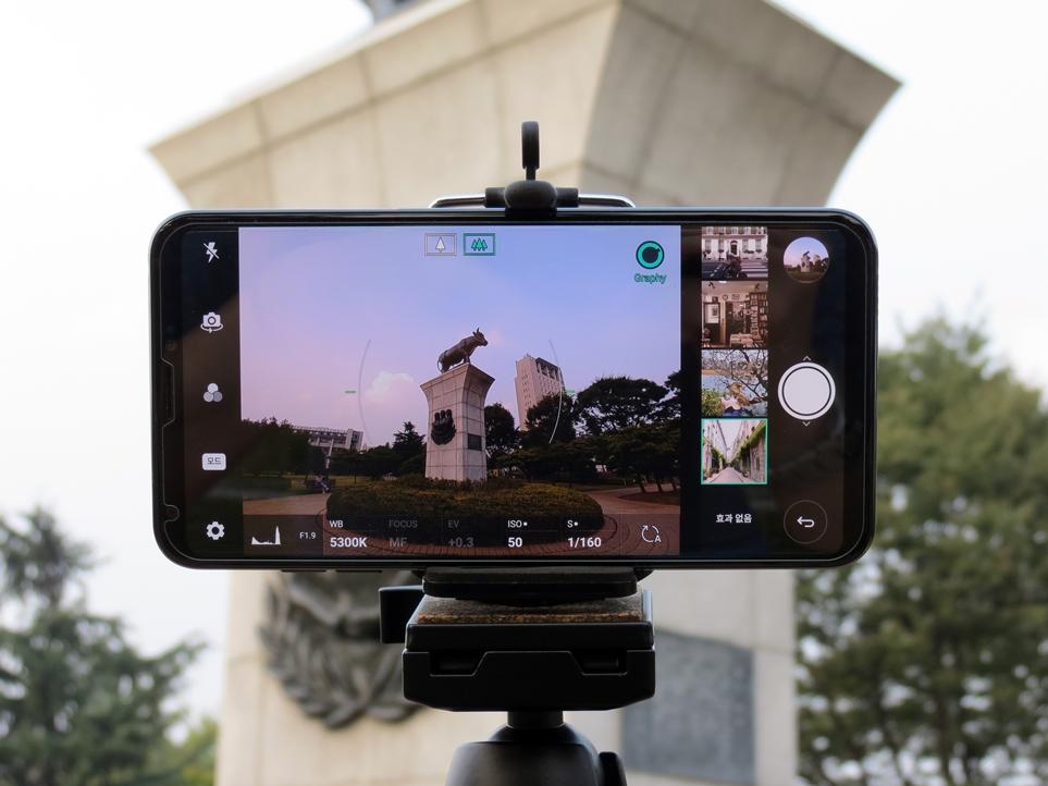 'LG V30' 카메라로 담은 캠퍼스 가을 풍경
