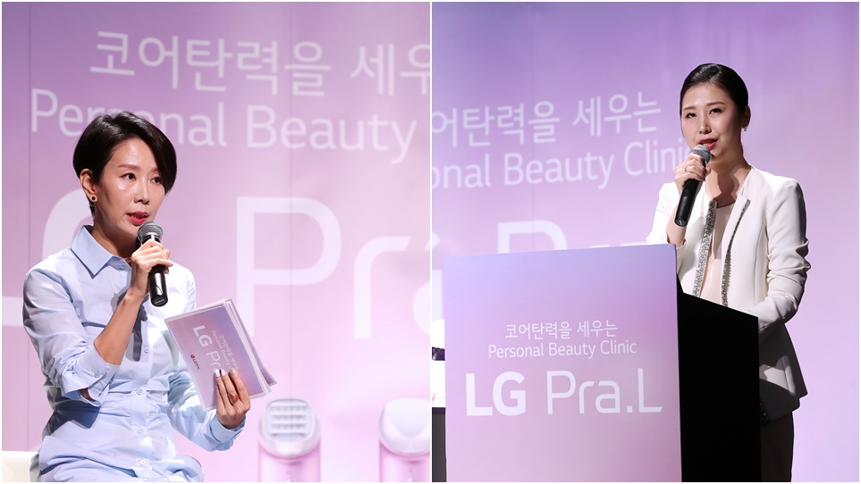 뷰티 디렉터 피현정 전문가,LG전자 세일즈육성역량팀 진수아 선임