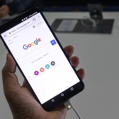 IFA 2017서 첫 공개한 LG V30의 3가지 매력