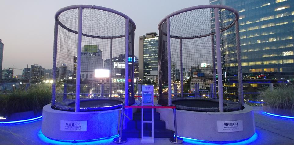 서울로 7017 방방놀이터