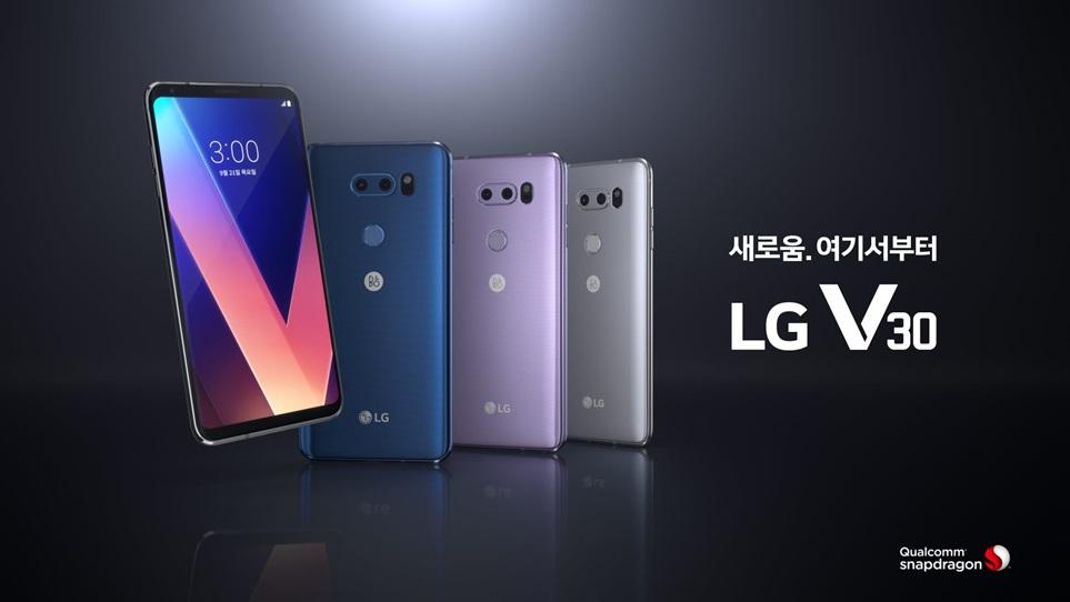 LG전자는 새로운 TV 광고 2편을 7일 공개한다. 1편에서는 어둠속에 감춰진 자전거를 타고 묘기를 부리는 모습을 또렷하게 촬영한다. 2편은 역광에 가려진 서퍼의 얼굴 표정과 근육의 움직임을 LG V30로 생생하게 담는다. LG V30는 크리스털 클리어 렌즈를 탑재해 어두운 상황이나 역광에서도 보다 선명하고 생생한 사진을 촬영할 수 있다는 점을 강조했다.